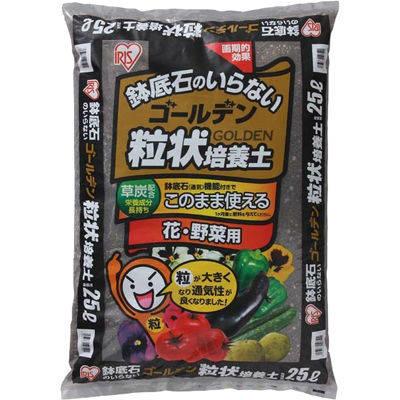 アイリスオーヤマ ゴールデン粒状培養土 花・野菜用 25L