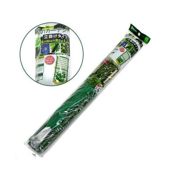 緑のカーテン 緑のカーテン(立掛けタイプ) 幅80cm...