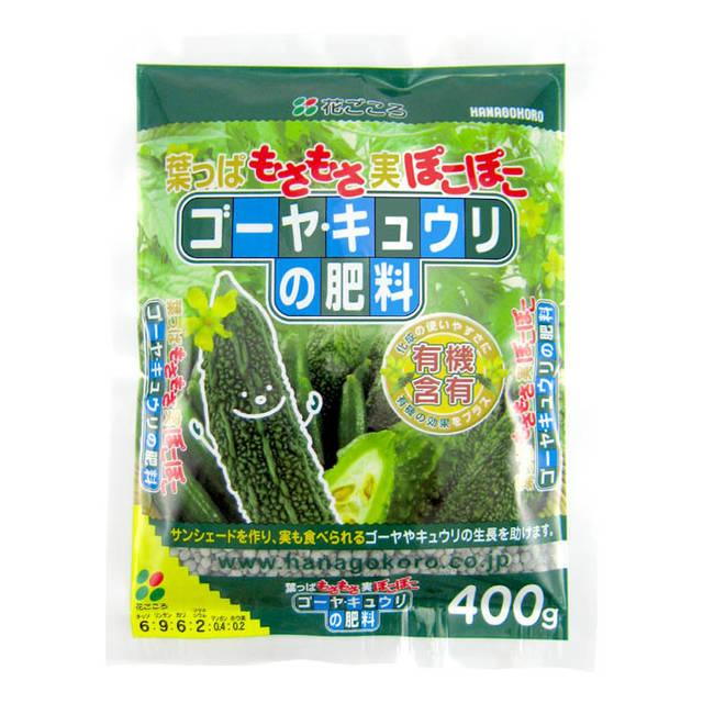 花ごころ ゴーヤ・キュウリの肥料 400g