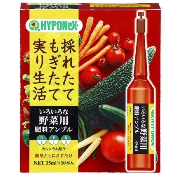 ハイポネックス いろいろな野菜用 肥料アンプル 35M...
