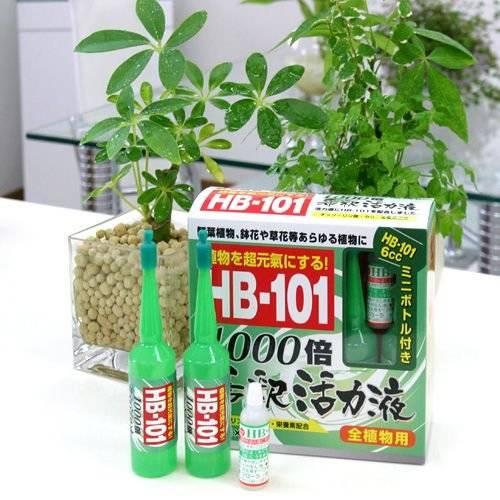 HB−101 1000倍希釈活性液 30ml×10本