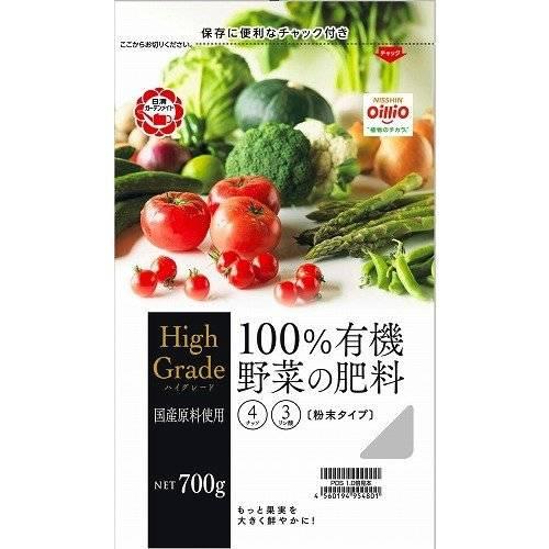日清ガーデンメイト 100%有機野菜の肥料粉末 700g