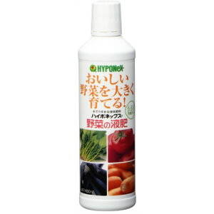 ハイポネックス 野菜の液肥450ml