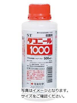 ダコニール1000 250ml