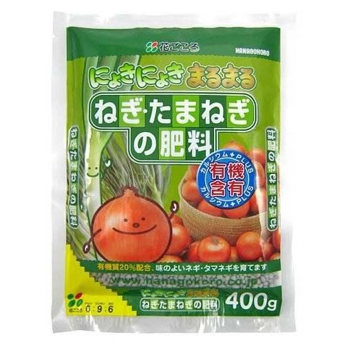 花ごころ ねぎ・玉ねぎの肥料 400g