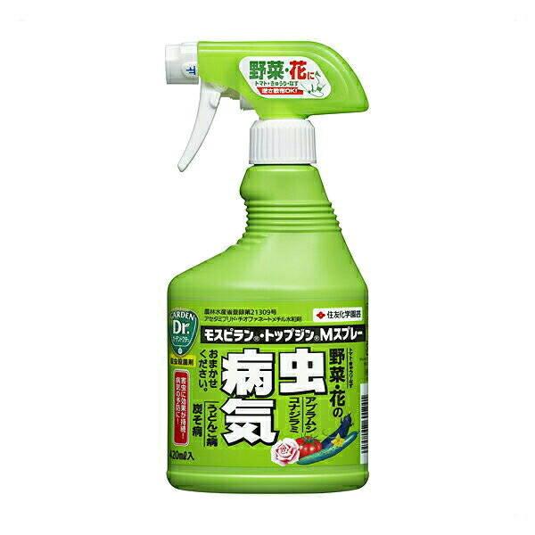 殺虫剤 殺菌剤 野菜 モスピラン・トップジンMスプレー...