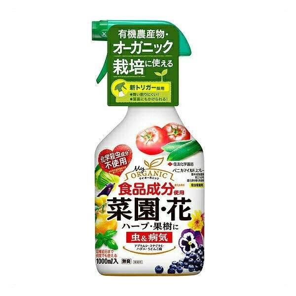 殺虫剤 害虫 天然成分 ベニカマイルドスプレー 100...