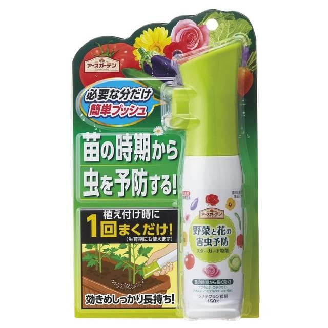 スターガード粒剤器具セット(野菜と花の害虫予防) 150g