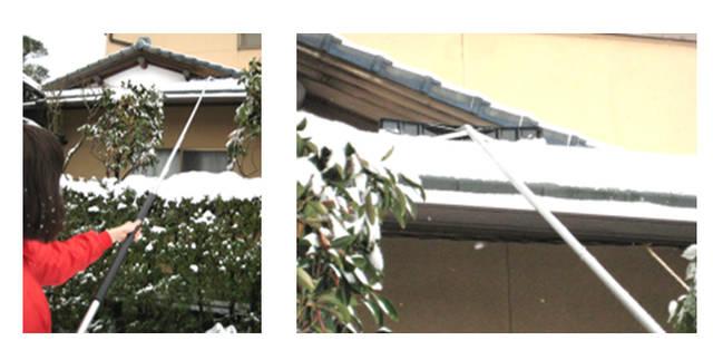 アルミロング雪落とし4.7m