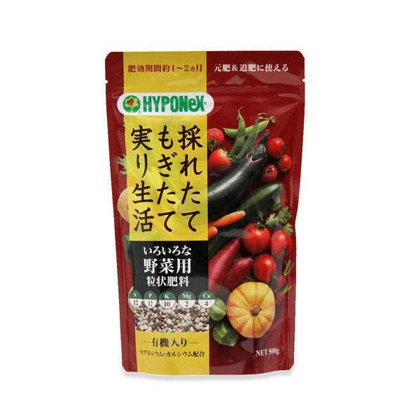 ハイポネックス いろいろな野菜用粒状肥料 500g