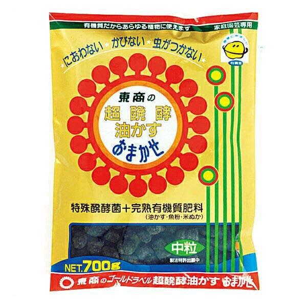 有機質 緩効性肥料