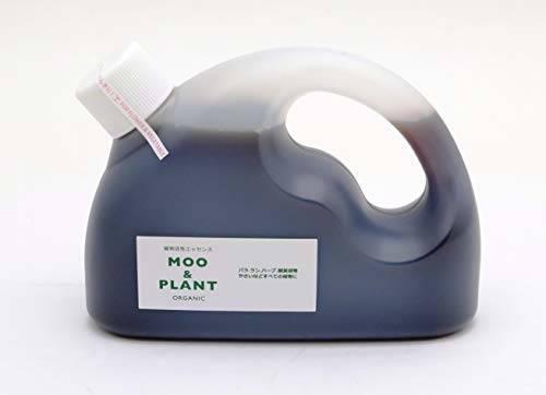 オーガニックの液体堆肥 MOO&PLANT