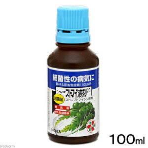 ヤシマ ストマイ液剤20 100mL