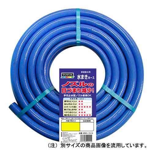 TOYOX 水まきホース10M