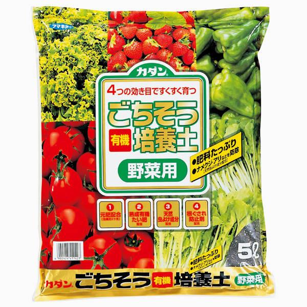 フマキラー カダン ごちそう培養土 野菜用 5L