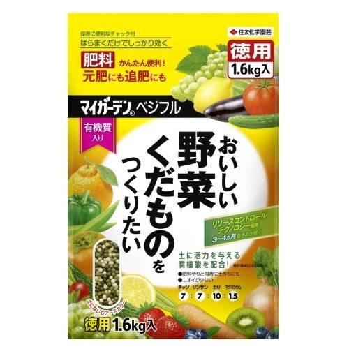 マイガーデンベジフル 1.6kg【腐植酸】【家庭菜園】...