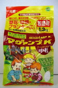 マグァンプK中粒1.3kg (マグアンプ)