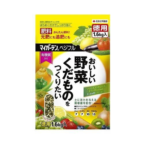 肥料 住友化学園芸 マイガーデンベジフル 1.6kg