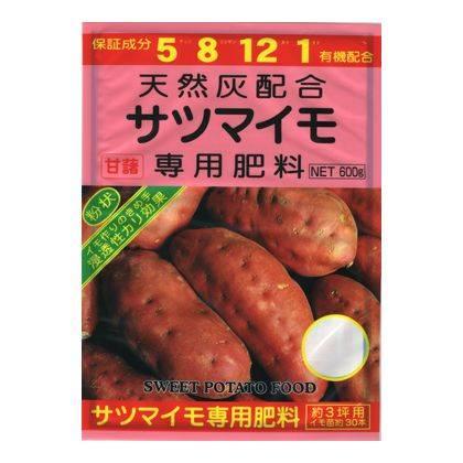 アミノール化学 サツマイモ専用肥料 600g