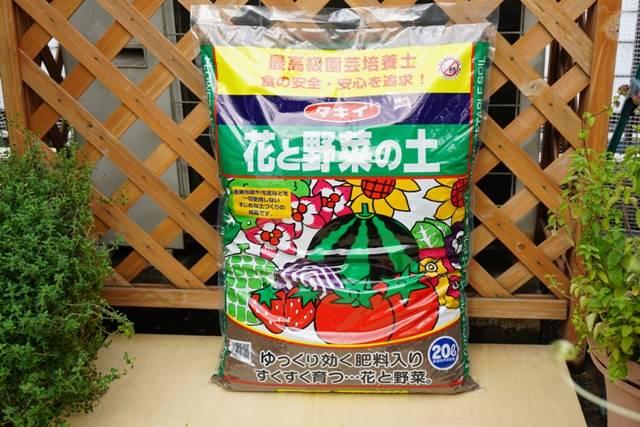 タキイ 花と野菜の土 20L 1袋
