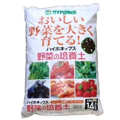 用土 ハイポネックス 野菜の培養土 14L