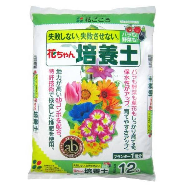 花ごころ:花ちゃん培養土 12l