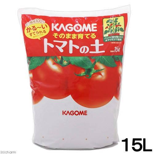 カゴメ そのまま育てるトマトの土 15L