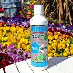 【液肥 殺虫剤 兼用】ハイポネックス原液 殺虫剤入り