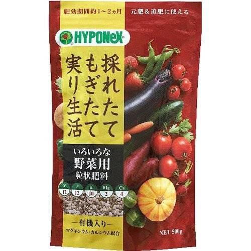 ハイポネックス 野菜用粒状肥料 500g