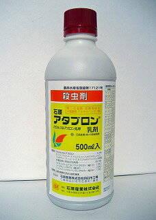 アタブロン乳剤 500ml