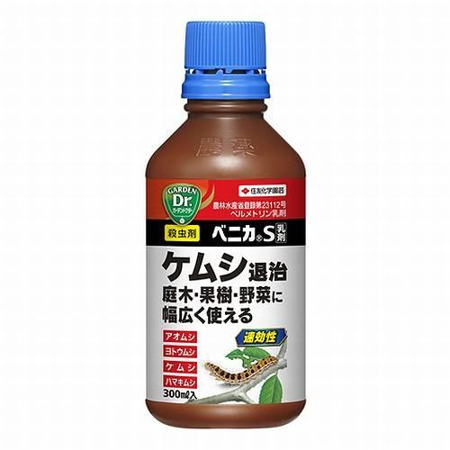 毛虫用 殺虫剤 住友化学園芸 ベニカS乳剤 300ml