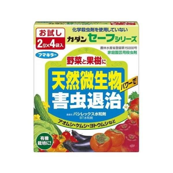 カダン 野菜・果樹用 殺虫剤 水で薄めるタイプ バシ...