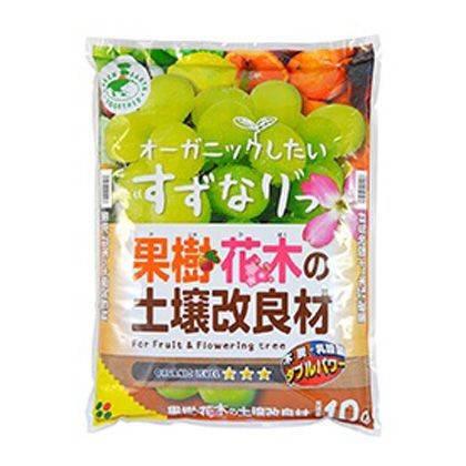 花ごころ GET果樹・花木の土壌改良剤 10L