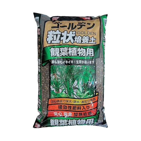ゴールデン粒状培養土 ゴールデン培養土 観葉植物用 14L