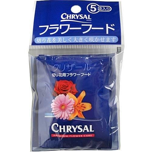 クリザール フラワーフード 粉末(5g*5コパック)