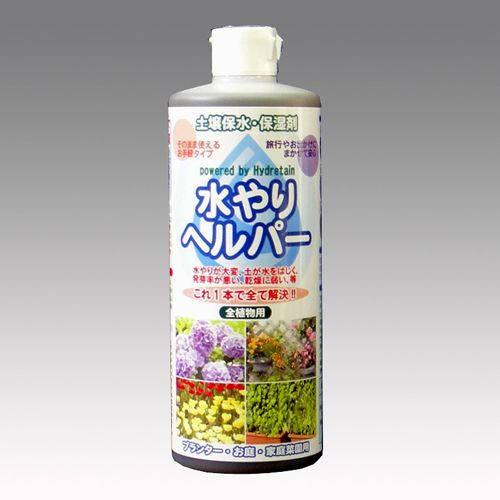 植物用土壌保水剤 保湿材 水やりヘルパー 500ml